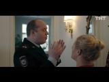 Полицейский с Рублёвки: Продырявили членулей