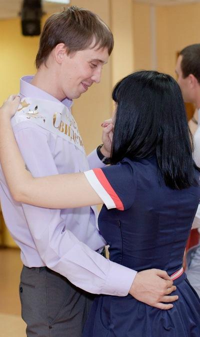 Александра Решетникова, 14 декабря 1992, Новоуральск, id55295552