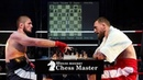 Как Конор, Хабиб и Федор играют в шахматы? Шахматы и UFC