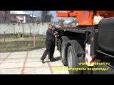 Устойчивость с новым лицом  Автокран КС 55713 6К 3 с новой кабиной МАЗ, стрела 28м, гп 25т