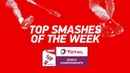 Top Smashes of the Week   TOTAL BWF World Championships 2018   BWF 2018