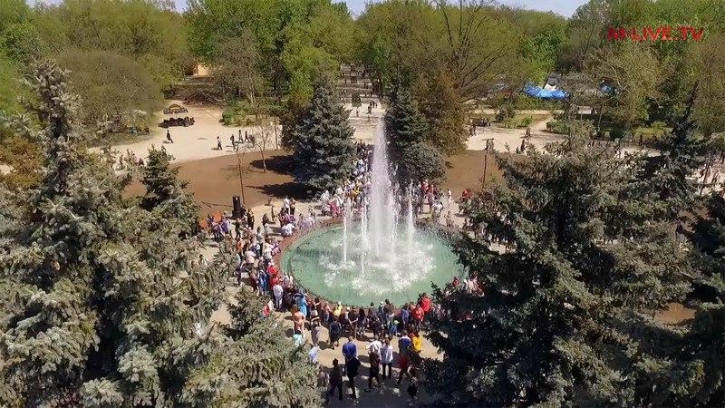 28 апреля 2018 г. Открытие фонтана в парке им. Горького в Мелитополе
