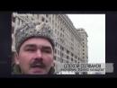 Казаки разбойники Как Верное Казачество видят украинские нацисты Передача Громадського ТВ 19 10 2016