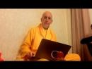 Е.М.Махадьюти Прабху - О здоровом питании и прасаде (Ответы на вопросы)