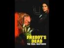 Rytp-Кошмар на улице Вязов 6 Фредди мёртв (1991)