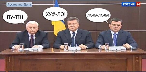 Россия дискредитировала переговорный формат по Приднестровью, - эксперт - Цензор.НЕТ 2562