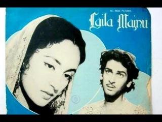 Laila Majnu 1953 I Shammi Kapoor, Nutan I Full Length Hindi Movie