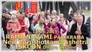 14 04 2019 RAMA NAMI Parikrama ISKCON Dnipro Ukraine