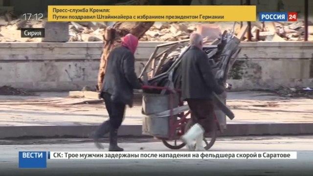 Новости на «Россия 24» • Алеппо полностью освободили от террористов