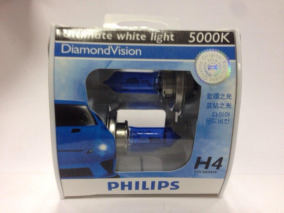 Лампы галогеновые Philips 5000k