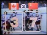Первый матч суперсерии  СССР Канада 1972 .Все шайбы