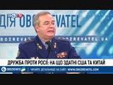 Украинский генерал рассказал о советах американцев по захвату Донбасса