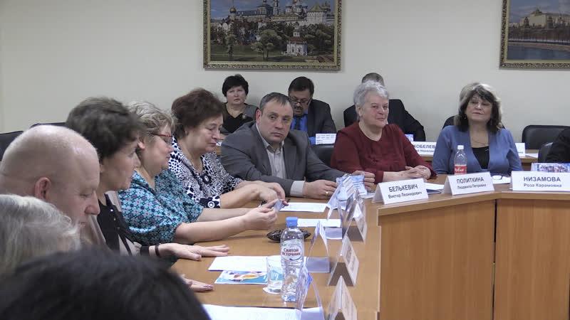 Заседание Координационного совета при администрации города Лангепаса 2018.12.18