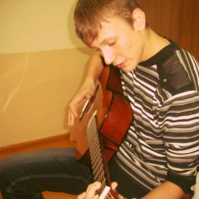 Герасимов Александр, 5 июля 1993, Ульяновск, id208908018