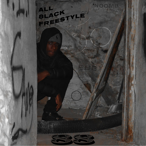 Ne-Yo альбом All 8lack Freestyle
