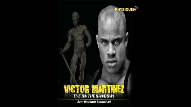 Victor Martinez — Eye on the Sandow