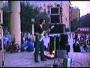 Гр Электрофрукт Нижний Тагил 1989г