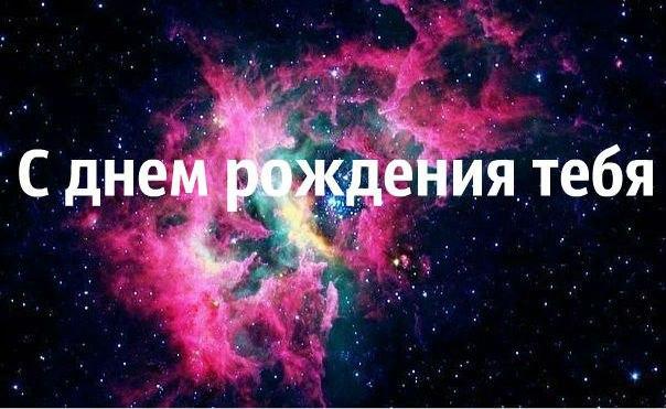 Фото №310109786 со страницы Анастасии Мироновой