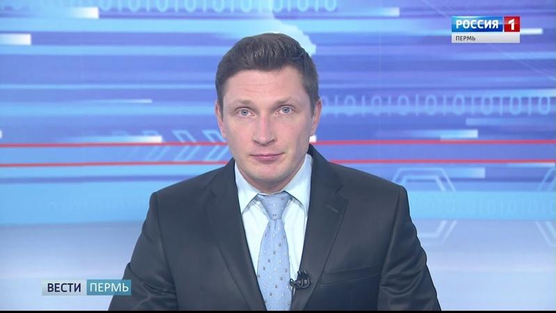 Детский санаторий «Орлёнок» закрыт на карантин