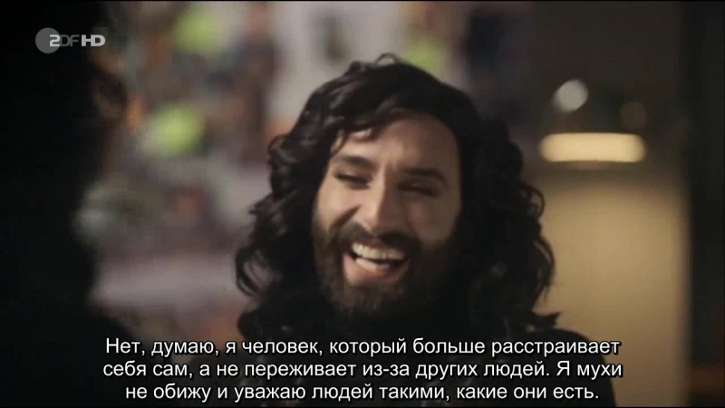 Kessler ist... Conchita (zdf, 11.08.2017) Русские субтитры