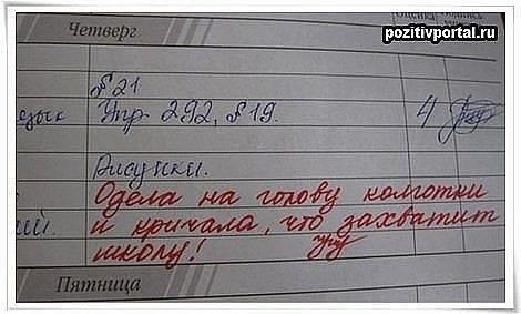 новости по россии 1 сегодня утром видео