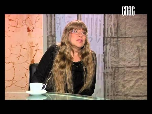 Елена Чудинова - В поисках смысла (21.10.2013)