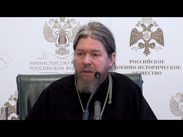 Епископ Егорьевский Тихон о фильме «Матильда»