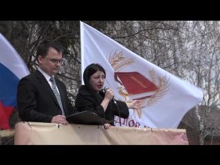Выступление Натальи Смирновой