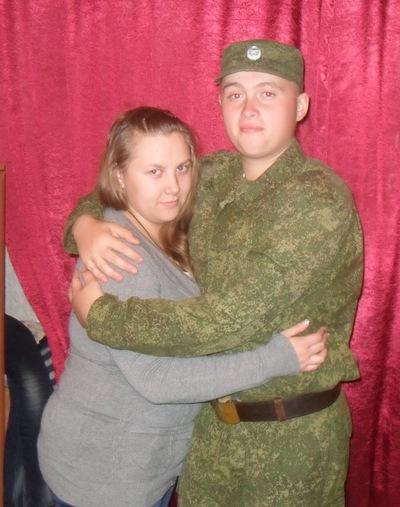 Артём Гимадеев, 1 октября 1995, Челябинск, id95838087