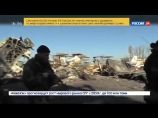 Охота на командиров Донбасса.