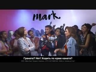 Бьюти-баттл от AVON Mark