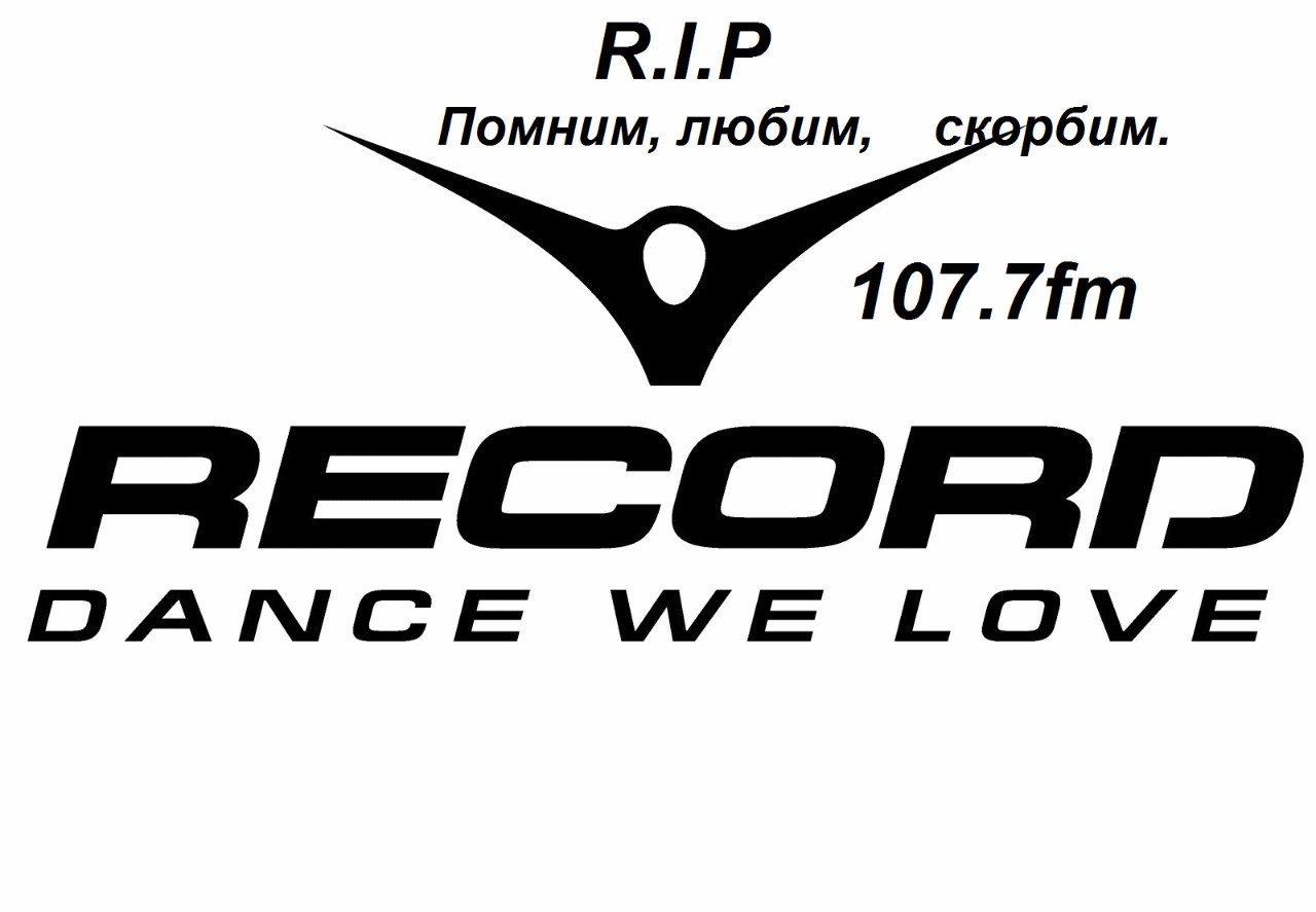 Радио ди фм плейлист онлайн кемерово - cd