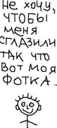 Ксюша Бережна, 1 декабря 1974, Фастов, id186600697
