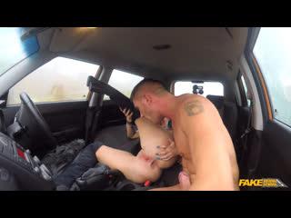 Alexxa vice - anal sex ensures driving test pass, juicy plumper big ass tits anal porno