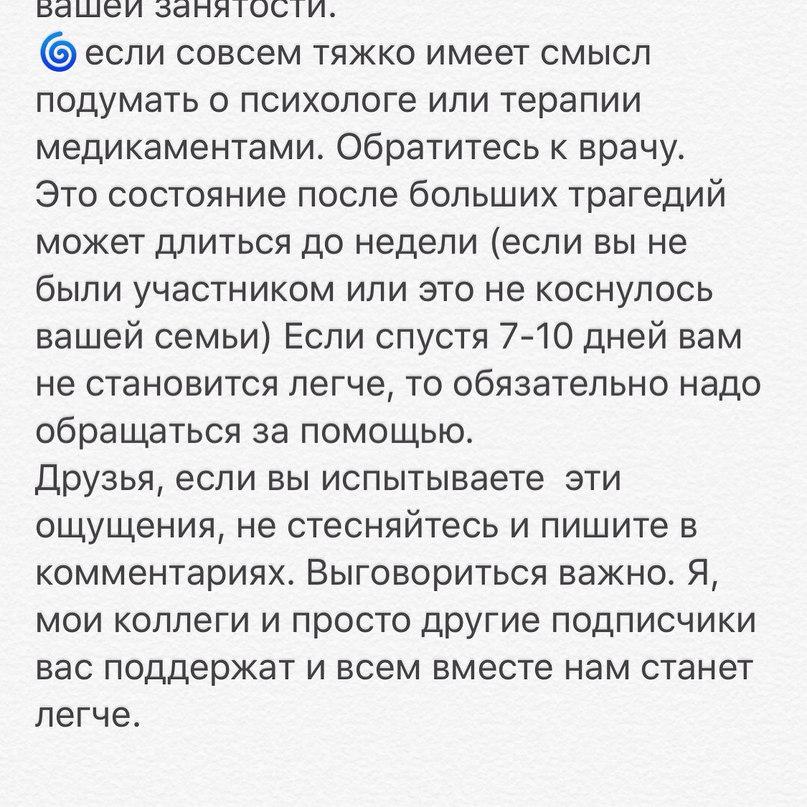 Валентина Рубцова | Москва