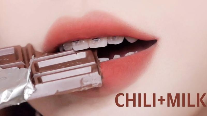 칠리에 우유한방울 섞은듯/맑은칠리색/립추천/올가을은 너로정했다!!🍂