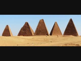 Нубийские пирамиды (Судан) أهرامات السودان