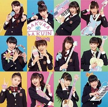 Sakura Gakuin - My Graduation Toss  8yp5vRiQWfA