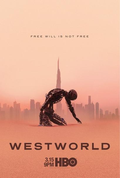 Полноценный трейлер третьего сезона «Мира дикого запада»