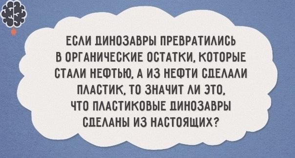 10 вопросов, которые люди задают себе в 3 часа ночи Случается, что человек не может уснуть без определенных на то причин, в то время как в его голове возникают десятки самых необычных вопросов.