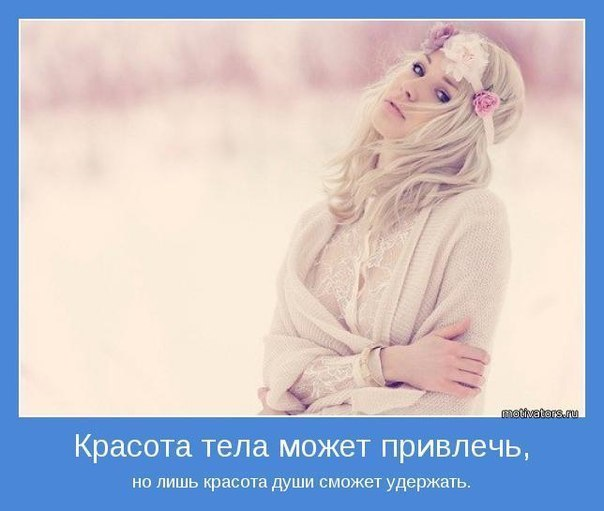 http://cs406528.userapi.com/v406528400/1741/a1eU_bXC9f8.jpg
