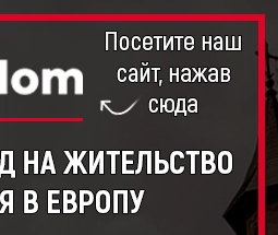 eu-freedom.com