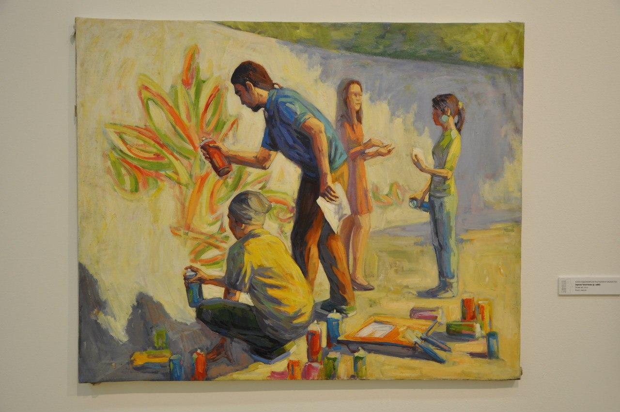 Союз художников Республики Казахстан  Зарина Чукитаева (р. 1987)  Street Art. 2011  Холст, масло