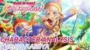 BanG Dream Girls Band Party Character Analysis Eve Wakamiya