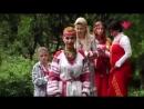Мистические тайны. Славянская магия