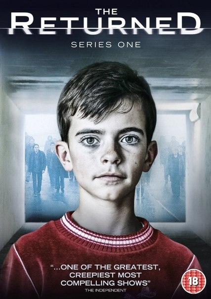 На зов скорби 1-2 сезон 1-8 серия Agatha Studio, AlexFilm | Les Revenants