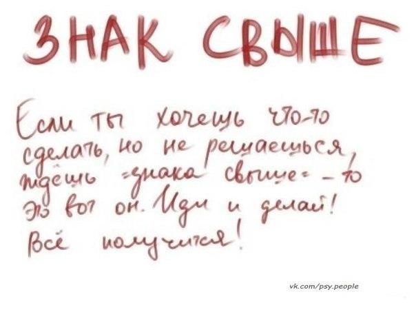 моя любимая мотивационная картинка)