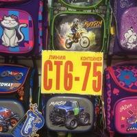 5463999768f2 Сумки, рюкзаки | САДОВОД БАЗА ПОСТАВЩИКОВ