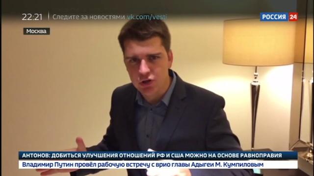Новости на Россия 24 • Чуть-чуть погулял: Джабраилов объяснил стрельбу нервным срывом