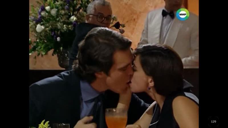 Маиза и Саид целуются на глазах у знакомого Лукаса